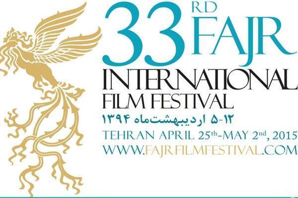 داوران سینمای دنیا و جلوه گاه شرق جشنواره فجر معرفی شدند