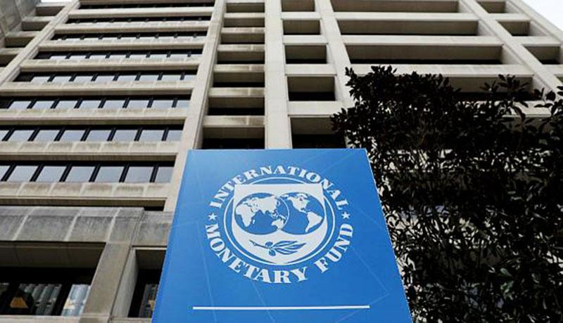 خبر جدید درباره وام صندوق بین المللی پول به ایران